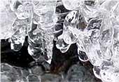 Vodní led