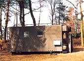 Řídící centrum radaru Věra