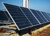 Řada solárních článků